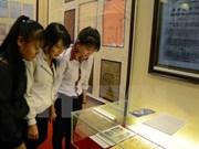 关于黄沙和长沙群岛的地图资料展在林同省举行