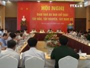 越南西北、西原、西南三个地区指导委员会与越通社签署合作协议