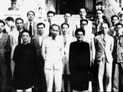 越南国家主席陈大光出席代国家主席黄促抗诞辰140周年纪念典礼