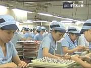 2016年前9个月胡志明市吸收外资达23亿美元