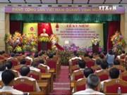 [视频] 国家主席陈大光出席消防警察力量传统日55周年纪念典礼