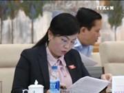 越南第十四届国会常务委员会召开第四次会议