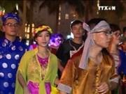 岘港市街头舞蹈节热闹举行