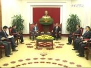 丁世兄同志会见中国驻越南大使洪小勇