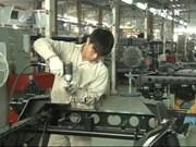 德国大量投资资金涌入越南