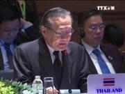 第21届东盟—欧盟外长会议在泰国开幕