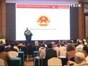 越南是法国企业的投资乐土