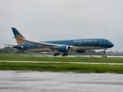 越南航空总公司与全日空控股株式会社开展合作