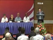 第十八次共产党和工人党国际会议在河内开幕