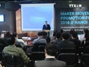 越南将为创业企业提供便利条件