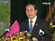 陈大光出席谅山省成立185周年纪念典礼