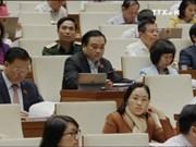 第十四届国会二次会议:动员更多民间资金 加大对农业与农村的投入