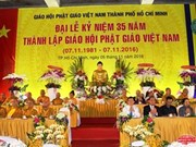 越南佛教协会成立35周年纪念仪式在胡志明市举行