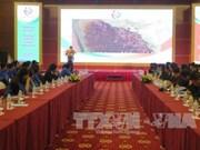 第三届越中青年大联欢:越中青年相互借鉴经济社会发展经验