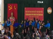越南全国各地欢喜共度民族大团结日