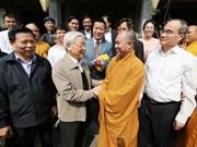 阮富仲总书记出席北宁省全民大团结日活动