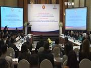 东盟法律论坛在河内举行