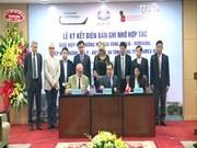 意大利促进对越南平阳省的投资力度