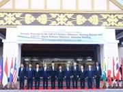 多边防务合作——有助于巩固东盟团结和核心作用的有效工具