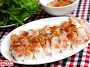 越南美食:清化春卷