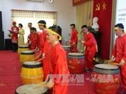 越南查荣省举办2016年第一次越日文化交流活动
