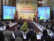 第一届东盟交通警察论坛正式开幕
