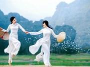 """""""昔日园地""""里的越南妇女之美(组图)"""