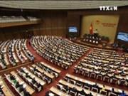 越南第十四届国会第二次会议落下帷幕