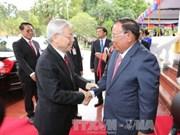 越共中央总书记阮富仲对老挝进行正式友好访问(组图)