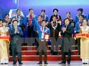 政府副总理王廷惠出席2016年第十一届梁定果奖颁奖仪式