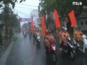 岘港市举行集会 呼吁人民携手预防性别暴力