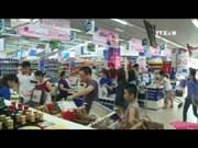 《2016年全球贸易促进报告》称越南贸易促进指数明显改善