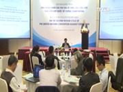 《联合国反腐败公约》实施情况第二轮圆桌会议在河内举行