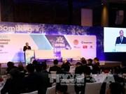 企业界是保持东盟经济联系的动力