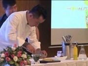 2016年各国美食节即将亮相胡志明市