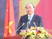 越南政府总理阮春福出席兴安省建省185周年纪念典礼