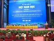 第五次越南学国际学术研讨会正式开幕