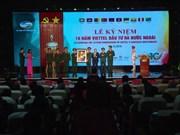 阮春福总理:越南电信集团已成为越南新增长模式的典范