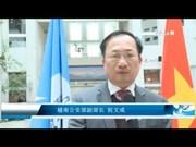 越南公安部代表团首次访问国际刑警组织