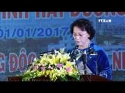 越南国家主席阮氏金银出席海阳省重建20周年庆典