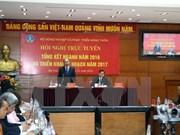 阮春福总理:消除体制性障碍促进农业产业发展
