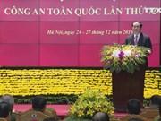 陈大光主席:公安力量需保持与人民群众的密切关系