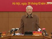 越南努力提升反贪工作水平
