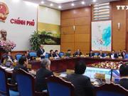 2016年越南吸引外资创纪录