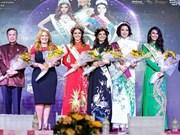 2017年越南旅游小姐大赛 才貌双全皆可入