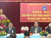 越老友好协会第五次会议在得乐省邦美蜀市举行