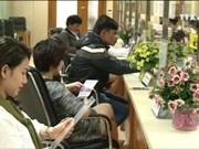 2017年越南 将调整未持医保卡者的医疗服务收费标准