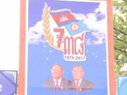 柬埔寨举行隆重仪式庆祝推翻波尔布特种族灭绝制度胜利