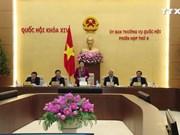 越南第十四届国会常委会第六次会议在河内召开