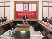 陈大光主席:致力于建立透明、民主、逐步现代的司法机制